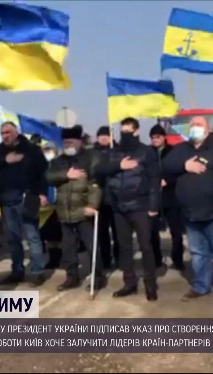 Новини України: у річницю окупації Криму декілька країн світу вступились за нашу територіальну цілісність