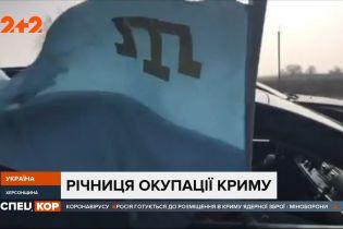 Годовщина оккупации Крыма: херсонцы вышли на площадь Свободы, чтобы поддержать крымчан