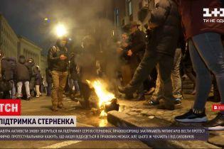 Новини України: опівдні на підтримку Стерненка влаштують безстрокову акцію протесту