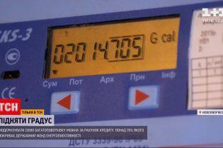"""Спецпроект """"Поднять градус""""   Как легально уменьшить платежки за тепло"""