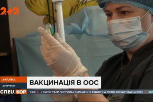 Медики военного госпиталя Покровска вакцинировались против коронавируса