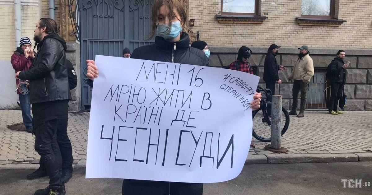 Фото: Юлия Желонкина @ ТСН.ua