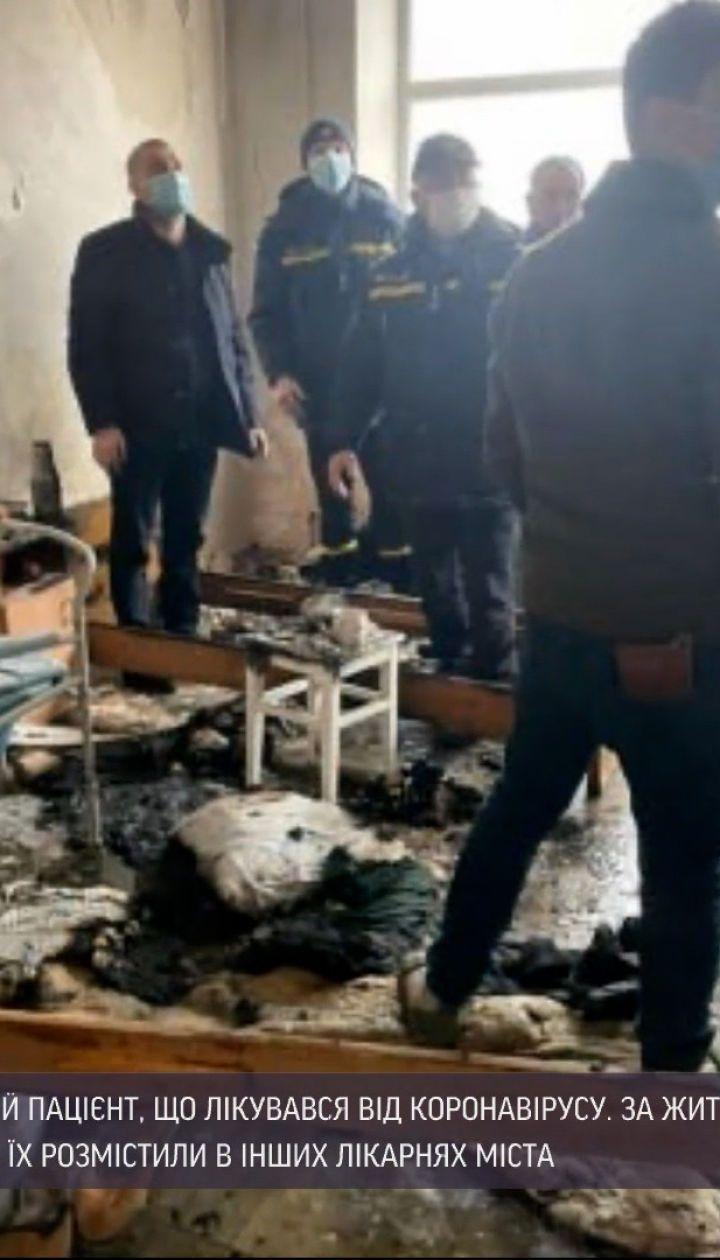 Новости Украины: в Черновцах произошел пожар в больнице для больных COVID-19