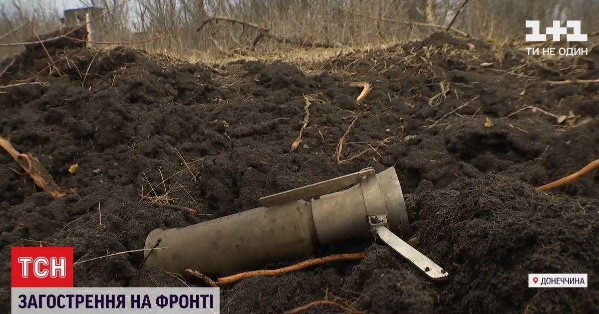 Боевики ранили 12 украинских бойцов в течение двух дней: что известно об обострении на Донбассе