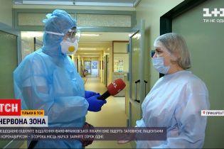"""Новини України: ТСН побувала в """"ковідному"""" відділенні Івано-Франківська"""