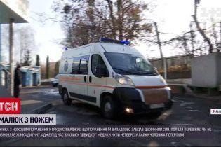 Новости Украины: двухлетний мальчик ранил ножом свою мать