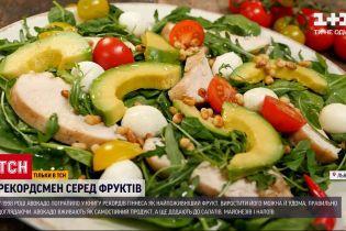 Новости Украины: какие вкусные блюда можно приготовить из авокадо