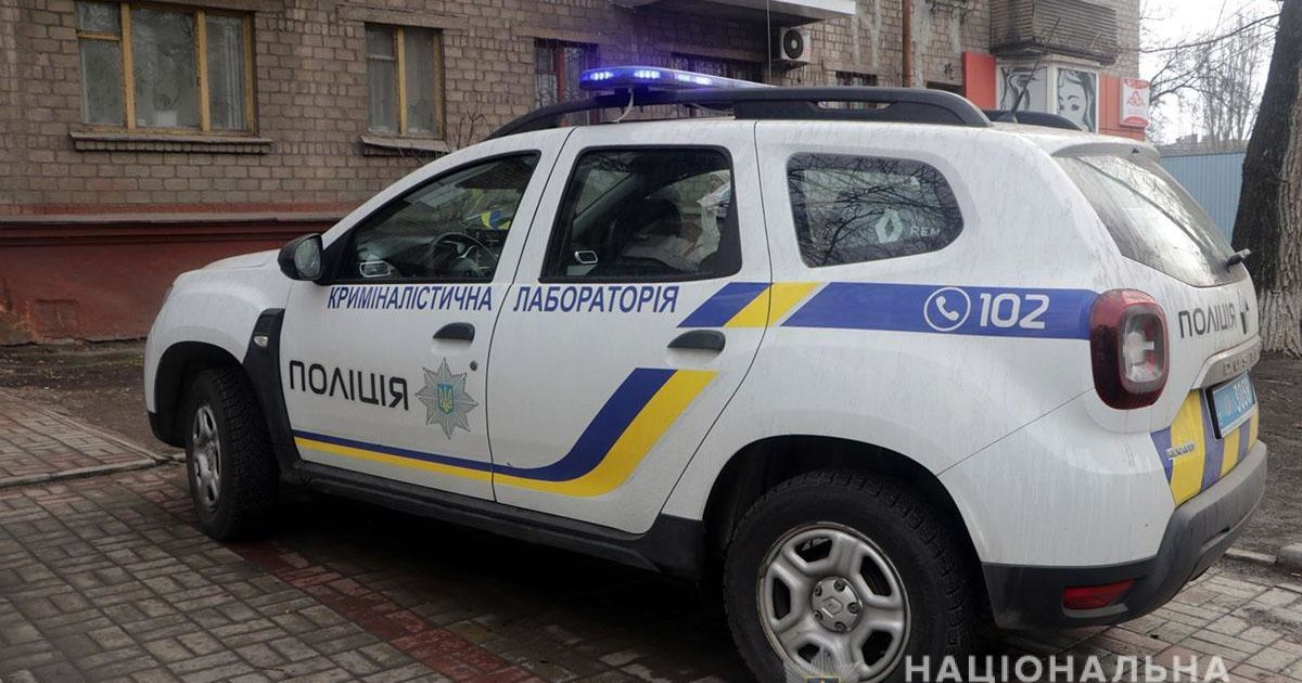 @ ГУ Нацполіції Донецької області