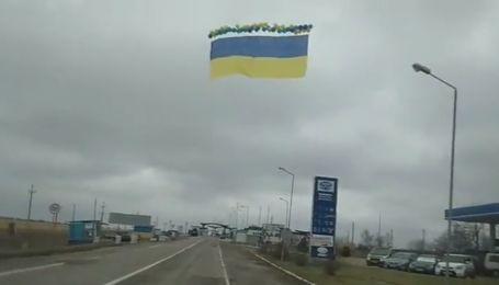 В небо над оккупированным Крымом запустили украинский флаг