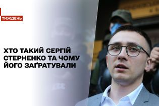 Новости недели: кто такой Сергей Стерненко и почему его посадили за решетку