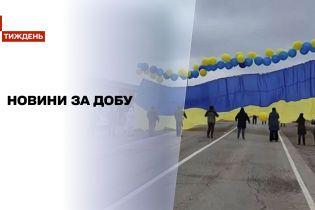 Новини за добу: у СІЗО, де утримують Стерненка, сталася пожежа, а до Криму запустили прапор України