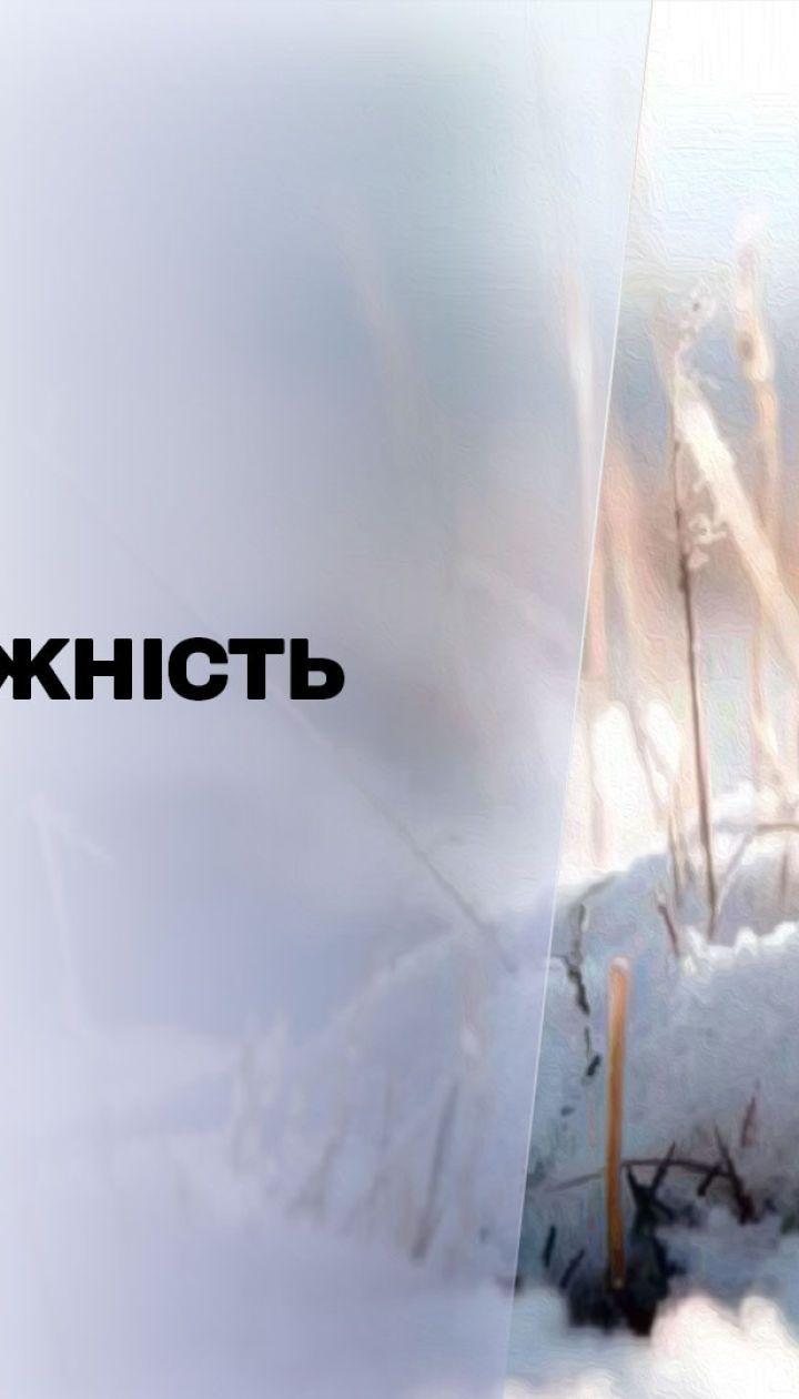 Новости недели: в Германии зафиксировали рекордный температурный скачок, а в Украине началась весна