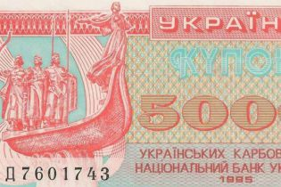 30 кроків вперед: як Україна пережила 1995 рік із кримінальним переділом та дефіцитом грошей