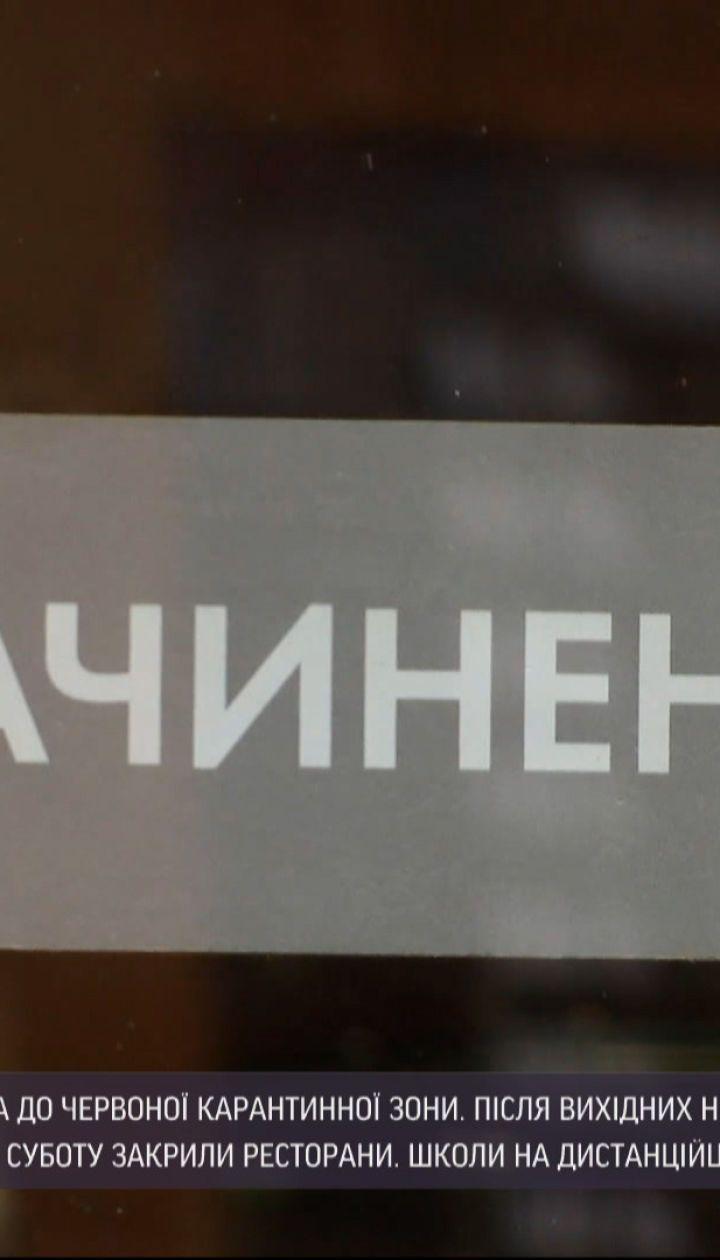 """Коронавірус в Україні: Буковина офіційно перейшла до """"червоної"""" карантинної зони"""