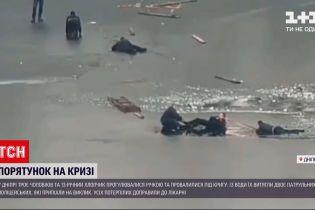 Новости Украины: у Днепре 4 человека оказались в ледяной воде вовремя прогулки по замерзшей реке