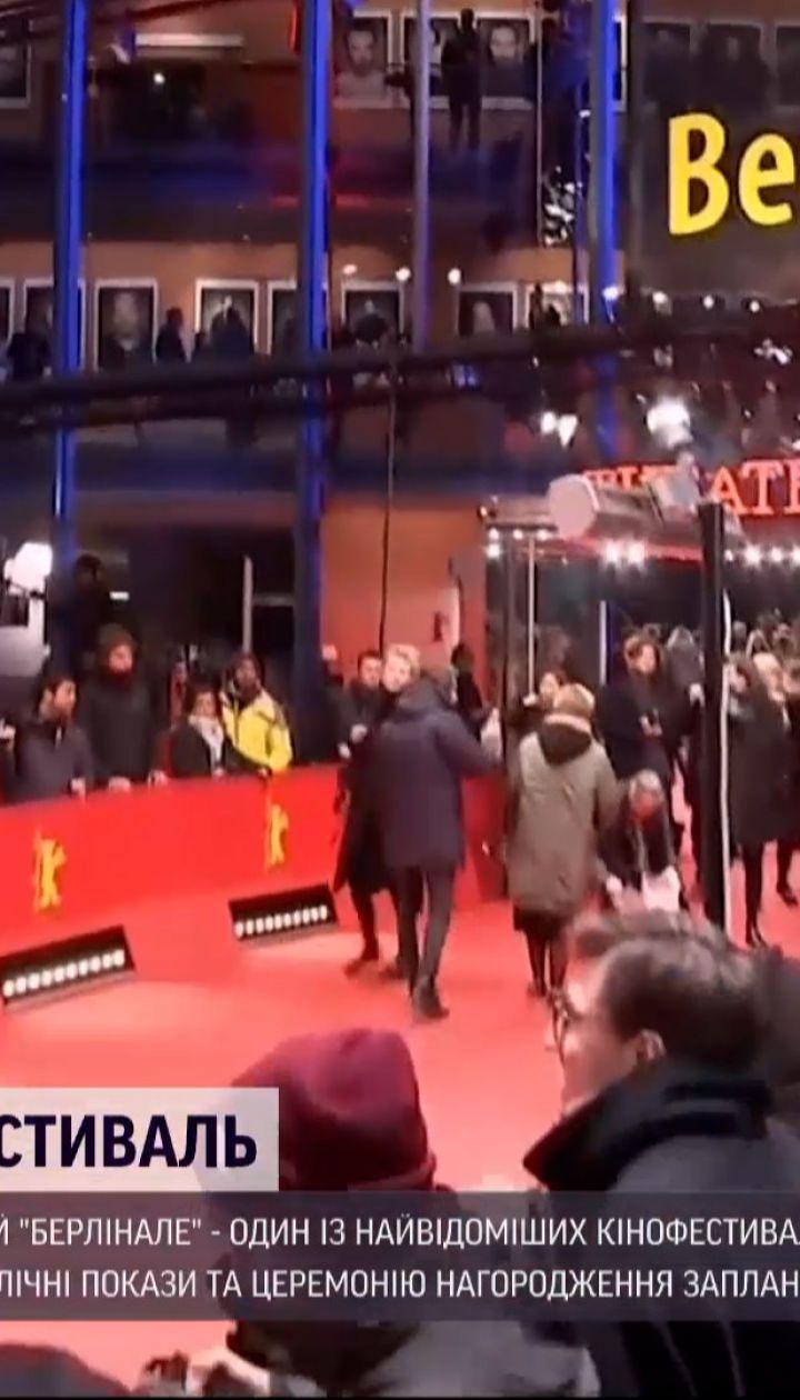 """Новости мира: в Германии начинается один из самых известных в мире кинофестивалей - """"Берлинале"""""""