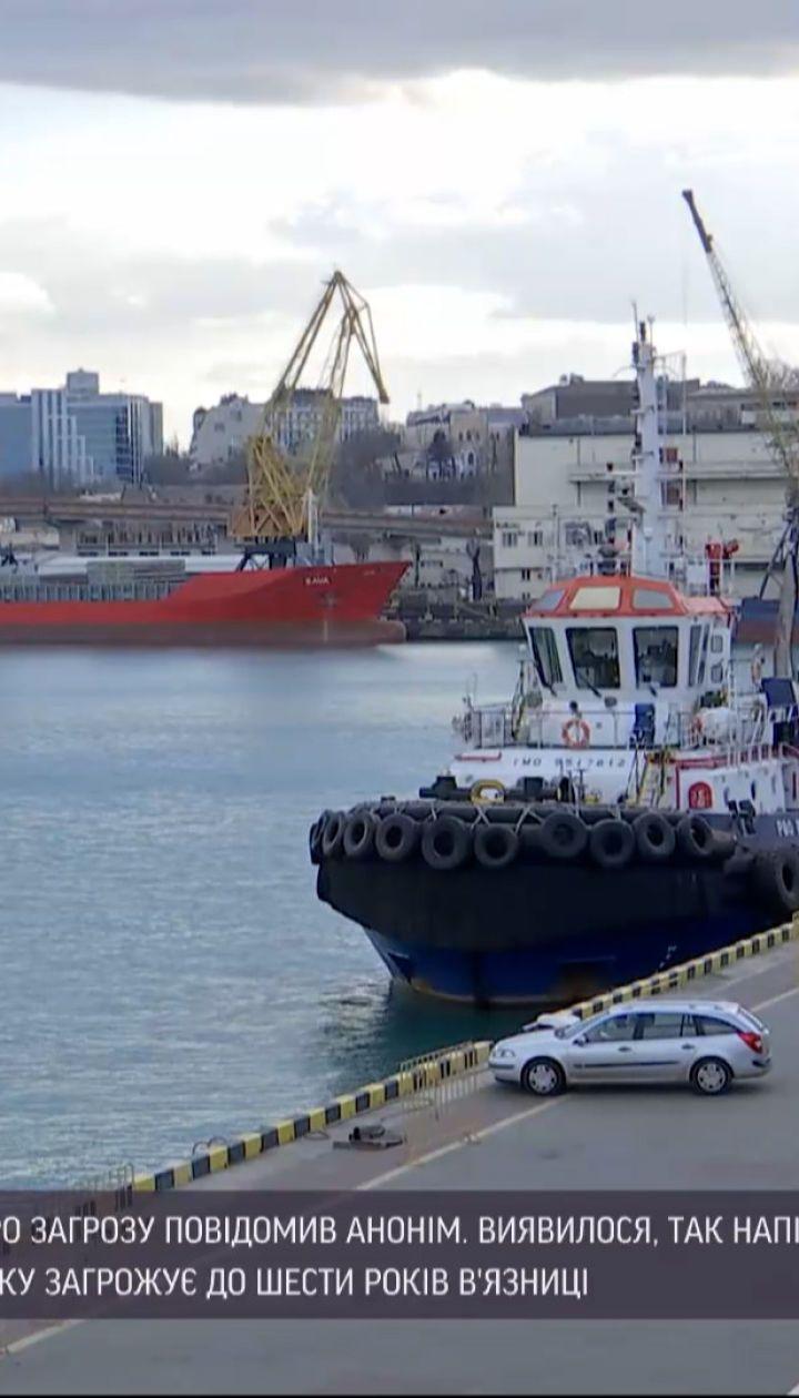 Новини України: в Одеському порту шукали вибухівку