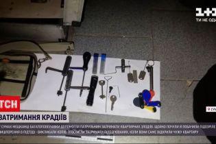 Новини України: сумчани допомогли патрульним затримати квартирних крадіїв