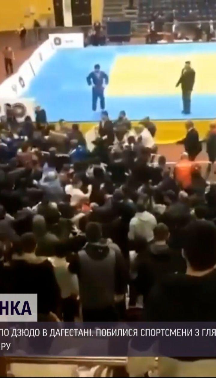 Новости мира: в Дагестане дзюдоисты подрались со зрителями, которые пришли на соревнования