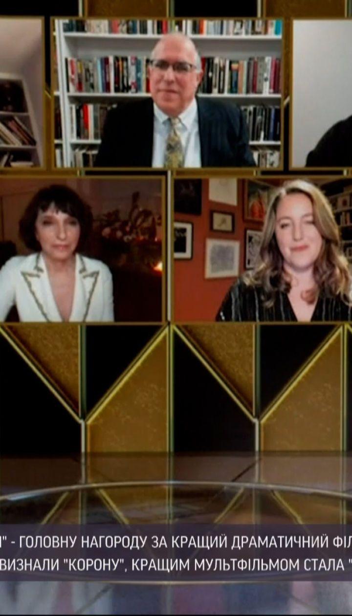 """Новини світу: в США вручили щорічну кінопремію """"Золотий глобус"""""""