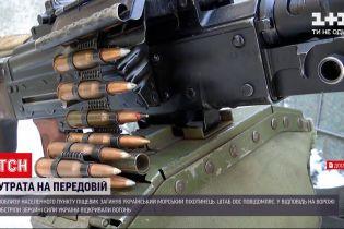 Новини з фронту: внаслідок обстріляв українських позицій загинув один морський піхотинець