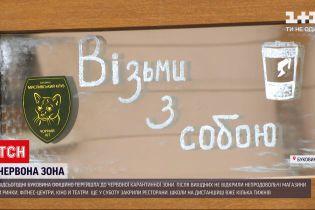 """Коронавирус в Украине: как проходит первый день в """"красной"""" зоне на Буковине"""