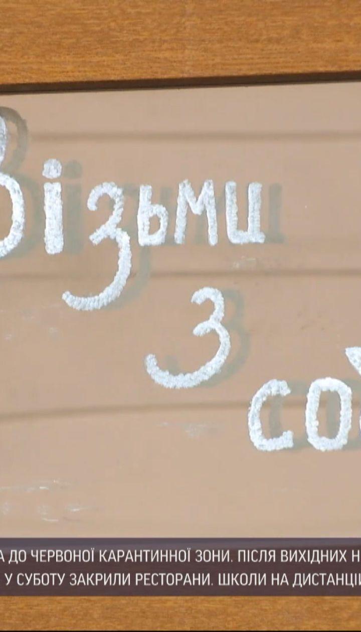 """Коронавірус в Україні: як минає перший день в """"червоній"""" зоні на Буковині"""