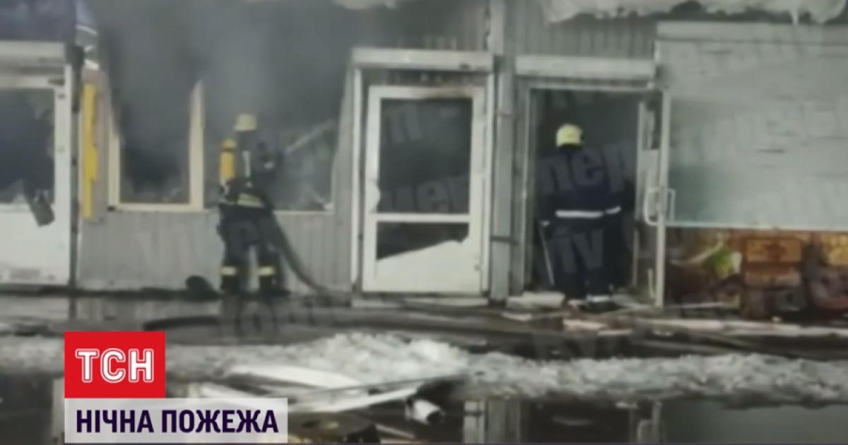 Пожар на рынке: в Киеве на Оболони загорелись палатки