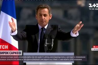 Новости мира: во Франции судят экс-президента Николя Саркози по делу о коррупции