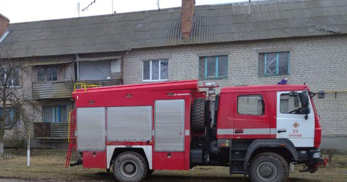 @ Государственная служба Украины по чрезвычайным ситуациям в Николаевской области