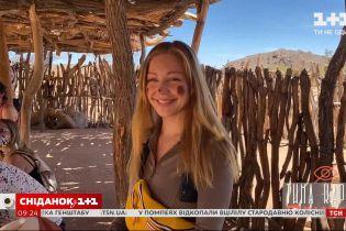 """Тина Кароль в Намибии: певица поделилась со """"Сніданком з 1+1""""  уникальными кадрами увлекательного путешествия"""