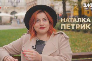 """""""Це як завести трьох дітей"""": з ким живе Наталка Петрик та як пережила втрату найріднішої людини"""