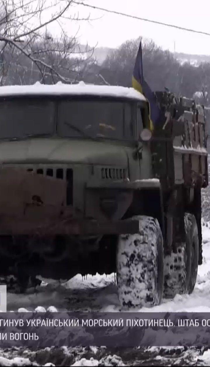 Новости с фронта: в штабе ООС сообщили об одном погибшем на фронте