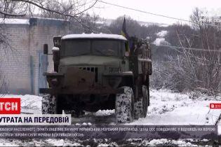 Новини з фронту: у штабі ООС повідомили про одного загиблого на фронті