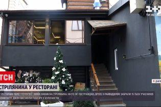 Новости Украины: в Днепре произошла стрельба в ресторане