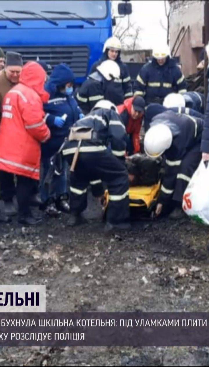 Новини України: у Миколаївській області вибухнула котельня середньої школи