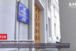Новости мира: в Польше задержали двух украинских дипломатов, которые занимались контрабандой