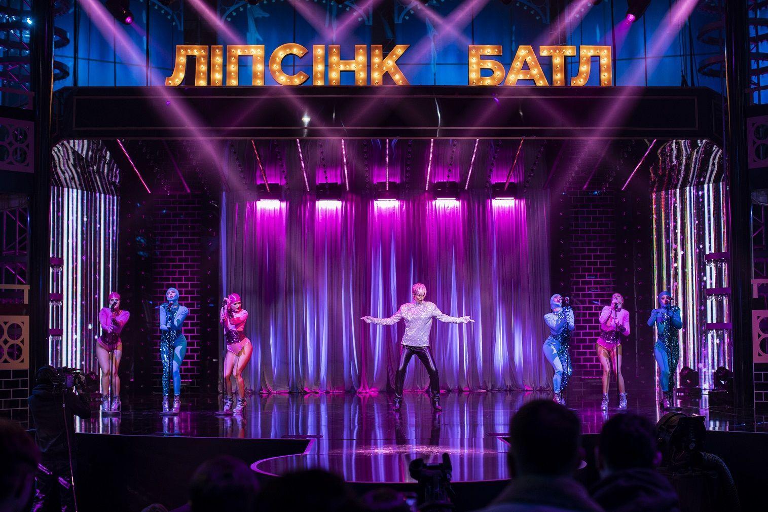 "Презентація ""Ліпсінк батлу""_7"