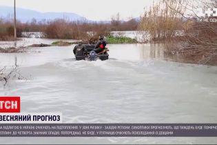 Погода в Украине: спасатели предупреждают о паводках в некоторых регионах