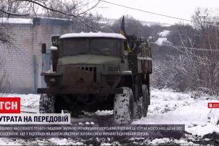Новини з фронту: штаб ООС повідомив ім'я загиблого українського військового