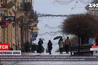 """Коронавірус в Україні: як жителі Чернівців зустріли нові обмеження """"червоної зони"""""""