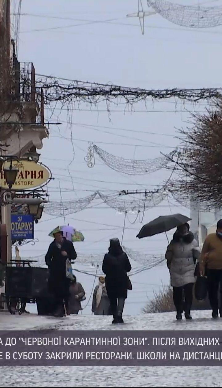 """Коронавирус в Украине: как жители Черновцов встретили новые ограничения """"красной зоны"""""""