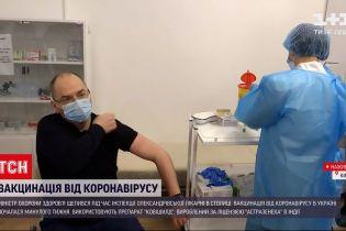 Новости Украины: Максима Степанова привили от COVID-19