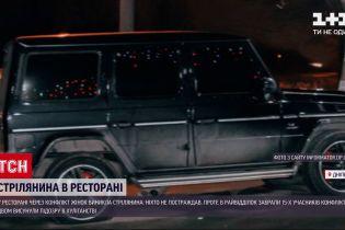 Новости Украины: в днепровском ресторане произошла перестрелка
