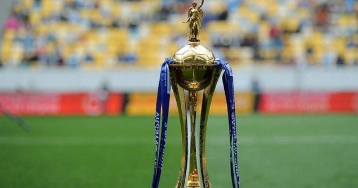 Кубок Украины-2020/21: результаты матчей 1/4 финала