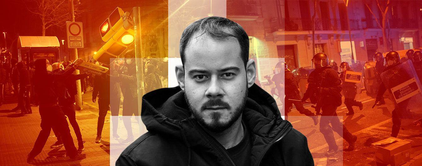 Протести в Іспанії: чому ув'язнення скандального репера стало спусковим гачком для обуреної молоді