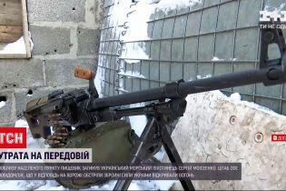 Новости с фронта: стало известно имя погибшего украинского военного