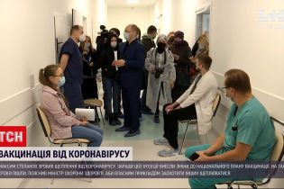 """Новини України: Максим Степанов прищепився """"Ковішилдом"""""""