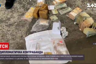 Новости Украины: на границе с Польшей попались дипломаты-контрабандисты