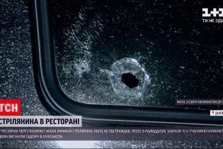 Новости Украины: в Днепре полицейские выдвинули подозрение двум участникам стрельбы в ресторане